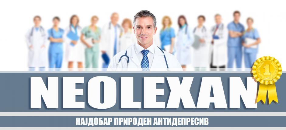 neolexan footer 2