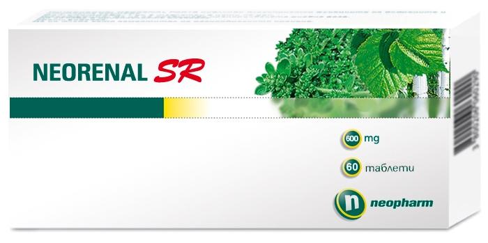 neorenal-sr-3d