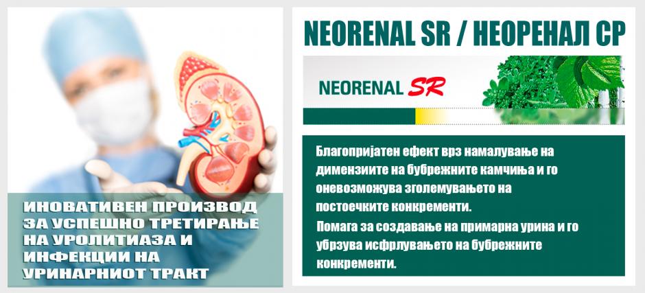 neorenal sr footer