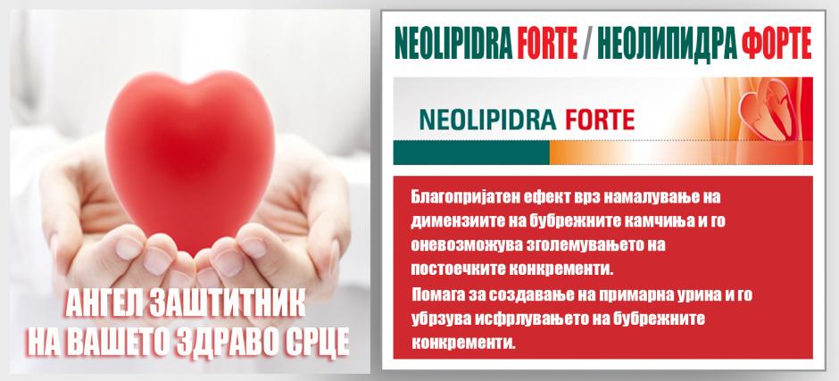 neolipidra forte footer